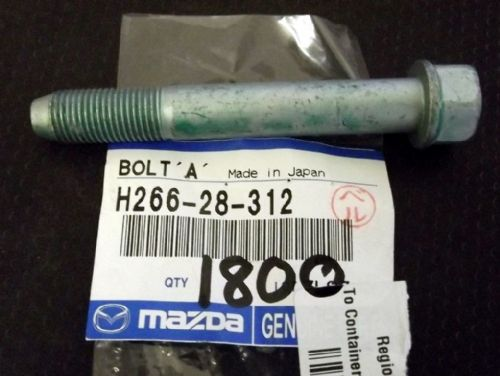 Bolt, front lower balljoint, horizontal, MX-5 mk2.5, 2001-05, H26628312